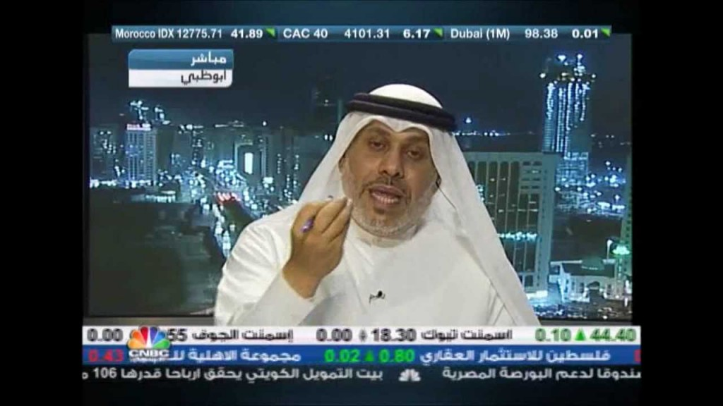 Nasser bin Ghaith, YouTube Caption.